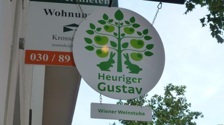 オーストリアの新酒ホイリゲ