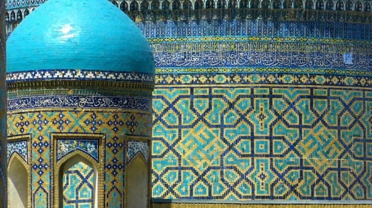 ウズベキスタンワインの産地サマルカンド