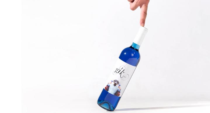 伝統あるスペインのワイン文化に一石を投じた青ワイン