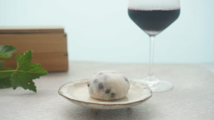 和菓子とワインのペアリングについて